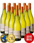 送料無料 『W金賞受賞』モンタネット シャルドネ アルマ セルシウス 12本セット ( 白ワイン ) (同梱不可) (代引き手数料 クール便は別途費用が掛かります)※最新ヴィンテージでお届け予定[J]