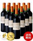 送料無料 『W金賞受賞』モンタネット シラー アルマ セルシウス12本セット ( 赤ワイン ) (同梱不可) (代引き手数料 クール便は別途費用が掛かります)※最新ヴィンテージでお届け予定[J]