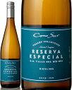 コノスル [2019] リースリング レゼルバ エスペシャル ヴァレー コレクション ( 白ワイン )