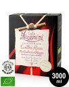 モンテプルチアーノ ダブルッツォ トラルチェット オーガニック カンティーナ ザッカニーニ 3000ml(3L)バックインボックス ( 赤ワイン ) (ワイン(=750ml)10本と同梱可)