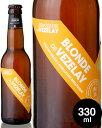 ブルゴーニュ発オーガニック ビール ブロンド ブラッスリードヴェズレー 330ml 【賞味期限:2023年6月3日】(ビール) [J]