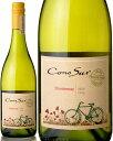 コノスル オーガニック [ 2020 ] シャルドネ ( 白ワイン )