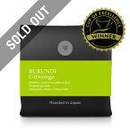 ●【送料無料】【200g】ブルンジ ギットウェンジ( COE 2019#2) ( BURUNDI GITWENGE ) ( カップ オブ エクセレンス ) ( COE ) ( スペシャルティコーヒー ) ( Specialty Coffee )[C]