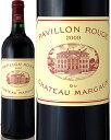 パヴィヨン・ルージュ・デュ・シャトー・マルゴー[2009](赤ワイン)[Y][J][S]