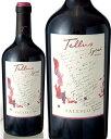 テルース・ロッソ・ラツィオ[2010]ファレスコ(赤ワイン)[Y][S]