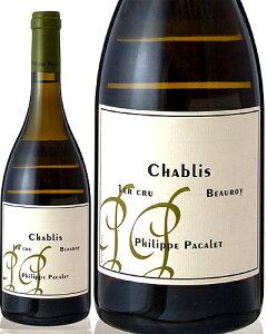 シャブリ1級ボーロワ[2009]フィリップ・パカレ(白ワイン)[S]