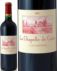 ラ・シャペル・ド・カロン[2007](赤ワイン)[Y][S]