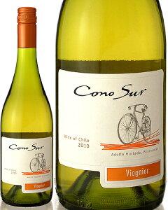 コノスル[2011]ヴィオニエ(白ワイン)[Y][E]