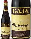 バルバレスコ[1958]ガヤ(赤ワイン)[S]