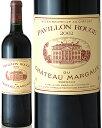 パヴィヨン ルージュ ド シャトー マルゴー [ 2002 ] ( 赤ワイン ) [S]