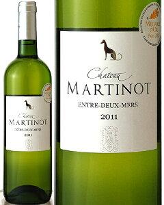 【パリ農業コンクール2012金賞受賞】シャトー・マルティノ[2011](白ワイン)