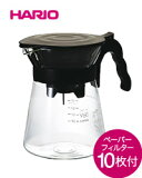 ハリオ(HARIO) V60ドリップイン(VDI-02B)  700ml 耐熱ガラス製(コーヒードリッパー)(コーヒーメーカー) (ワイン(=750ml)8本と同梱可)