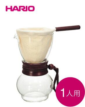 ハリオ(HARIO) ドリップポット ウッドネック  240ml(ネルドリップ)  1〜2杯用(DPW-1) (ワイン(=750ml)11本と同梱可)