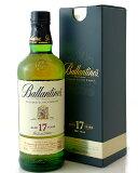 【オリジナル箱入り】バランタイン 17年 40度 750ml 並行品(ブレンデッド スコッチ ウイスキー)