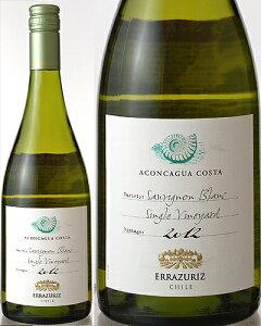 アコンカグア・コースタ・シングル・ヴィニャード・ソーヴィニヨン・ブラン[2012]エラスリス(白ワイン)
