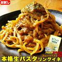 【送料無料】500円ポッキリ!!...