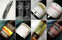 ●12● もっとワインを楽しもう!グラス付6本ワインセット
