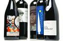 送料無料●5● ワインバー・エスペルトで超人気の赤ワイン!5本ワインセット【あす楽対応_関東...