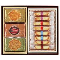 ゴンチャロフ エミネントギフトV 40個入 V-20 焼き菓子 ギフト 内祝い お返し お菓子 おしゃれ ギフトセット 詰め合わせ
