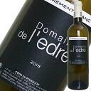 コート・デュ・ルーション カレマン・ブラン 750ml ラングドック・ル—ション 白ワイン