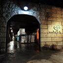 09 エシェゾー 生産者 ミッシェル ノエラ 天然地下蔵熟成ワイン【ギフト 贈答用】【プレゼント対応可】
