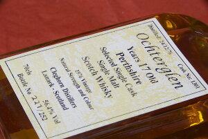 クレッグ・ホーン・ディスティラリーによって瓶詰めされる質の高いモルト!Ochterglen(グレン...