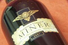 グレースファミリーの醸造も手がける一流メーカーが造るワイン!マイナー・ファミリー・ワイナ...