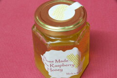 極めて上品に作られたルーマニア最高峰の蜂蜜(はちみつ)!天然ルーマニア産木イチゴ蜂蜜(は...