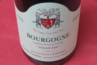 Giant Pancho/Burgundy/Pinot fans [2009]