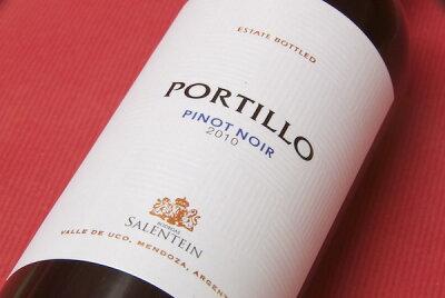 滅茶苦茶コスパの高いアルゼンチンワイン!ポルティーヨ / ピノ・ノワール [2010]【グルメ20121...