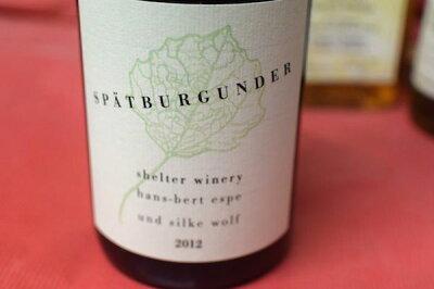 ドイツ最高の極めつきピノ!これは飲むべき!シェルター・ワイナリー / シュペートブルグンダー ...