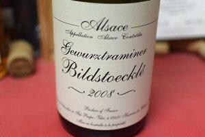 アルザスで最も人気の高いワイン!ジェラール・シュレール・エ・フィス / ゲヴュルツトラミネー...