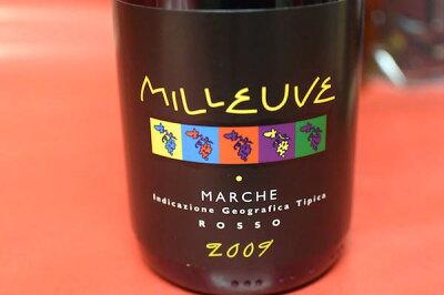 まさに反則ともいえる旨さ!ニコラ・マンフェラーリ・ミレウーヴェ・ロッソ [2009]【赤ワイン】