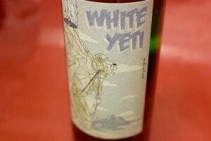ゴンザロ・ゴンザロ / ホワイト・イェティ [2014]【白ワイン】