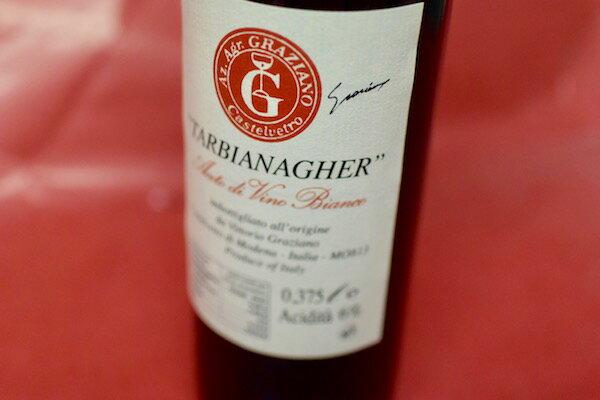 酢, 赤ワインビネガー  375ml