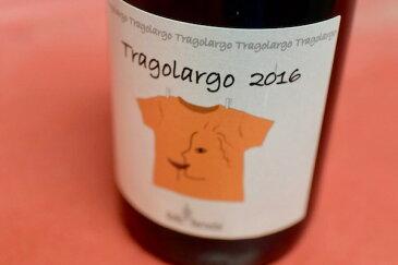 ベルナベ・ナヴァーロ / トラゴラルゴ 2016【赤ワイン】