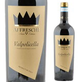 【ポイント5倍】【1本から送料無料】アッフレスキ ヴァルポリチェッラ [2015] DOC【あす楽対応】イタリア 赤ワイン 直輸入