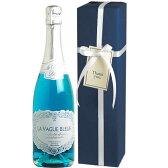 【送料・ラッピング込】幸せを呼ぶ青いスパークリング!ラ・ヴァーグ・ブルーギフト (泡1) 【あす楽対応_関東】 ブルー スパークリング 結婚祝い ワイン ギフト