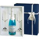 <ペアグラス付き> 【送料・ラッピング込】 幸せを呼ぶ青いスパークリング!ラ・ヴァーグ・ブルーギフト ペアグラスセット (泡1、グラス2)(辛口)【あす楽対応_関東】 誕生日祝い 結婚内祝い  結婚祝 お中元 プレゼント
