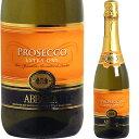 ★買えるのはお手軽ワイン館だけ!イタリア直輸入!プロセッコの美味しさが引き立つエクストラ...