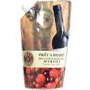 ★ワイン革命!とっても便利な新感覚パックワイン!ベリーの香り、まろやかな味わいのメルロー...