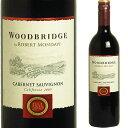★ベリーやスパイスの香り豊かな、バランスの良い親しみやすい赤ワイン!ロバート・モンダヴィ...