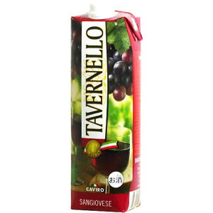 ★タップリ入って便利で美味しい!イタリア美食街道生まれの赤ワイン!タヴェルネッロ サンジ...