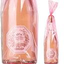 ★新鮮な味わいの、華やかでお洒落なスパークリングワイン!ソフィア ブラン・ド・ブラン [201...