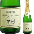 ロリアン スパークリングワイン 甲州 [N/V] 白百合醸造 【あす楽対応_関東】