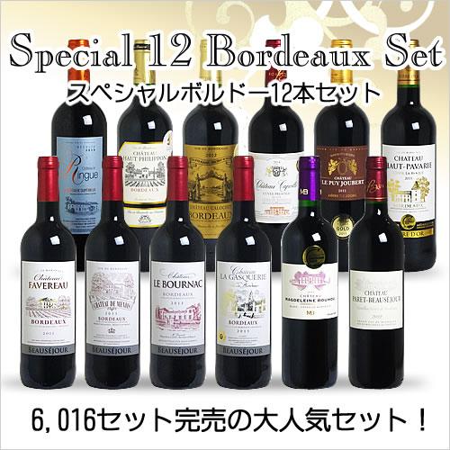 <第36弾> スペシャルボルドーセット(赤12本)※同梱不可 赤S 【あ...