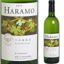ハラモ 甲州 樽熟成 [2015] ハラモワイン【あす楽対応_関東】 甲州ワイン 山梨