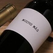 ムーチョ・マスN.V.(スペイン・赤ワイン・辛口)