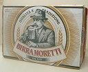 モレッティ・ビール(瓶) 330ml×24