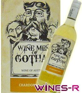 果実味いっぱいのオーストラリアワインの入門編ワイン メン オブ ゴッサム シャルドネ